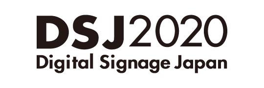 DSJ2020